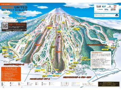 ニセコのスキー場営業情報|2020