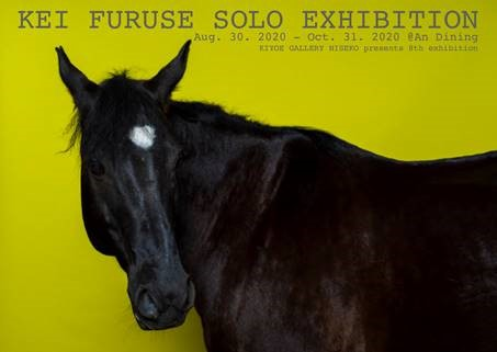 KEI FUKASE SOLO EXHIBITIONのフライヤー